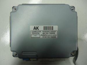 Lexus CT 200h PDC Module