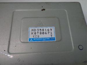 Mitsubishi L400 Computer Inspuit